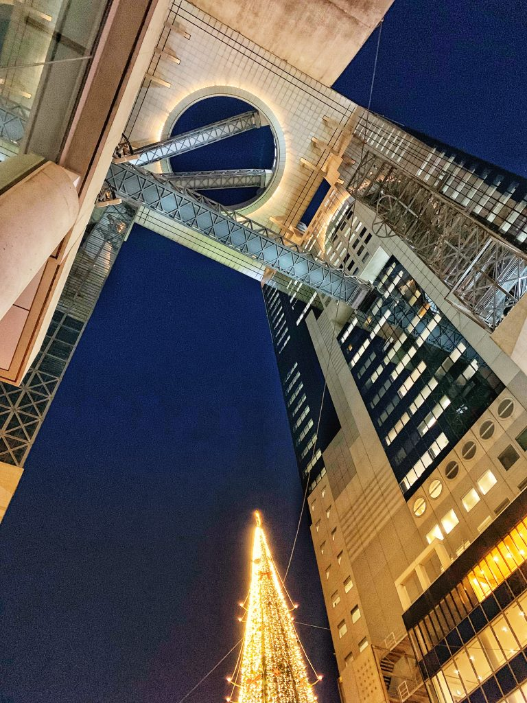 Umeda Sky Building as seen from the ground