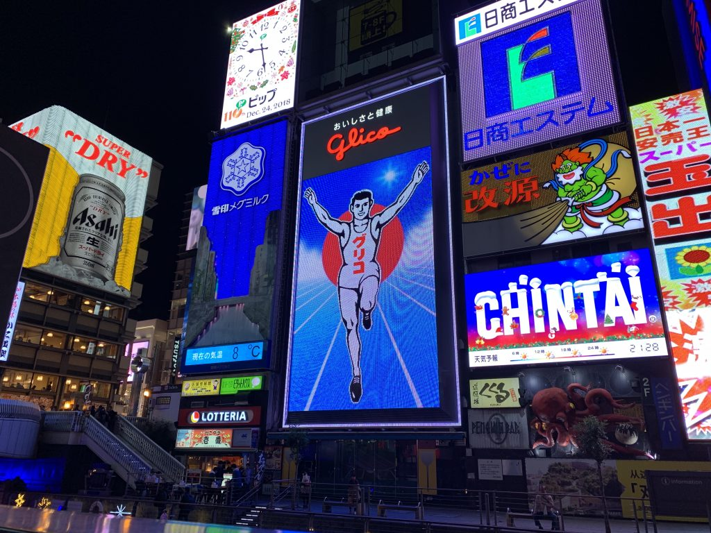 The Glico Running Man sign in downtown Osaka.
