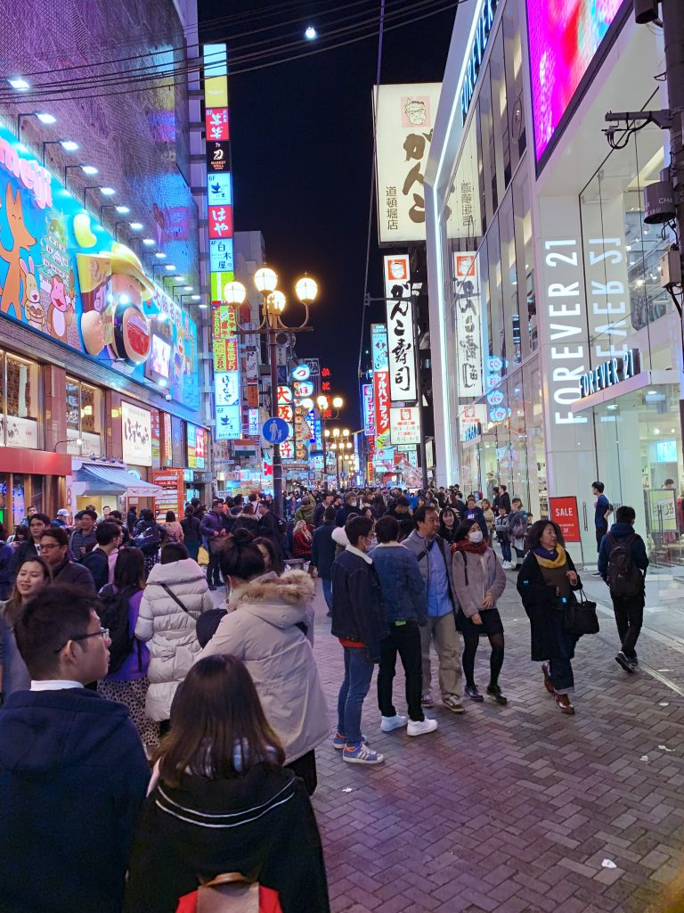 Busy downtown street in Osaka