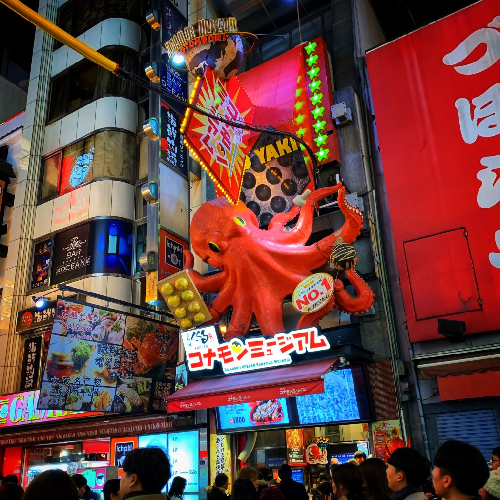 Giant octopus sign for Takoyaki restaurant
