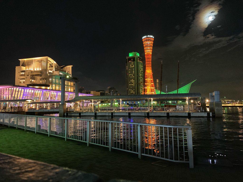 Kobe Harbour, with Kobe Port Tower in bright orange.