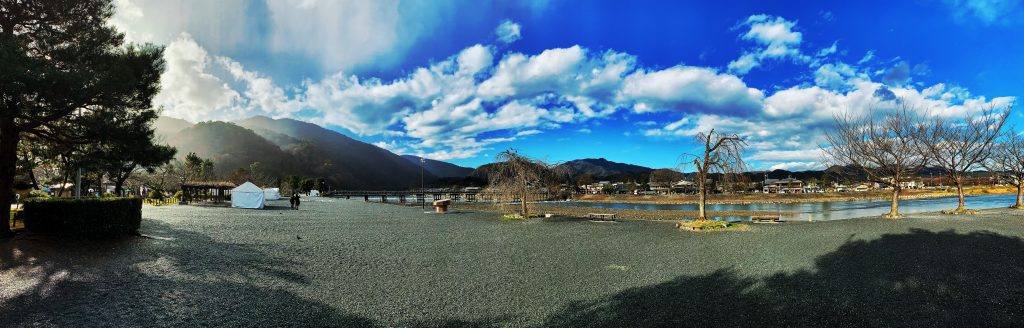 The beautiful Arashiyama mountain range.