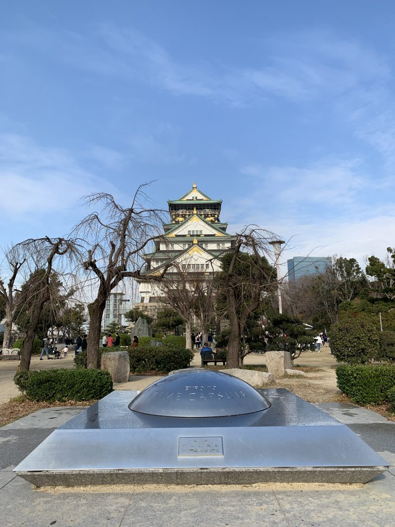 Time capsule in front of Osaka castle