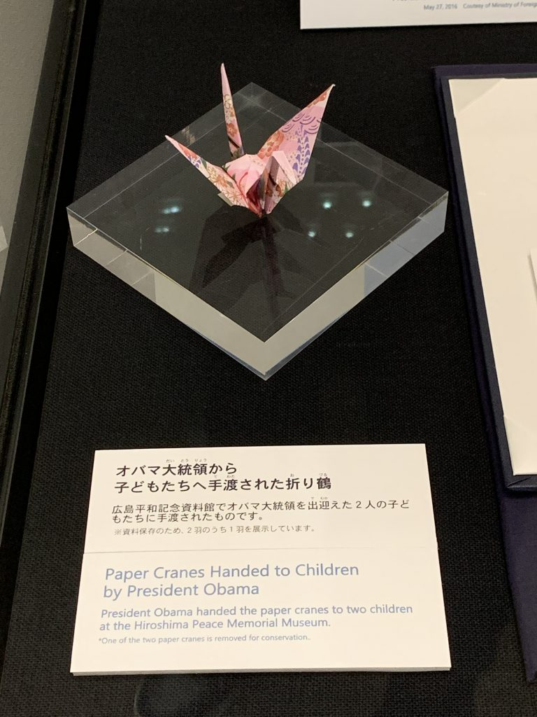 Paper cranes given out by President Obama to children
