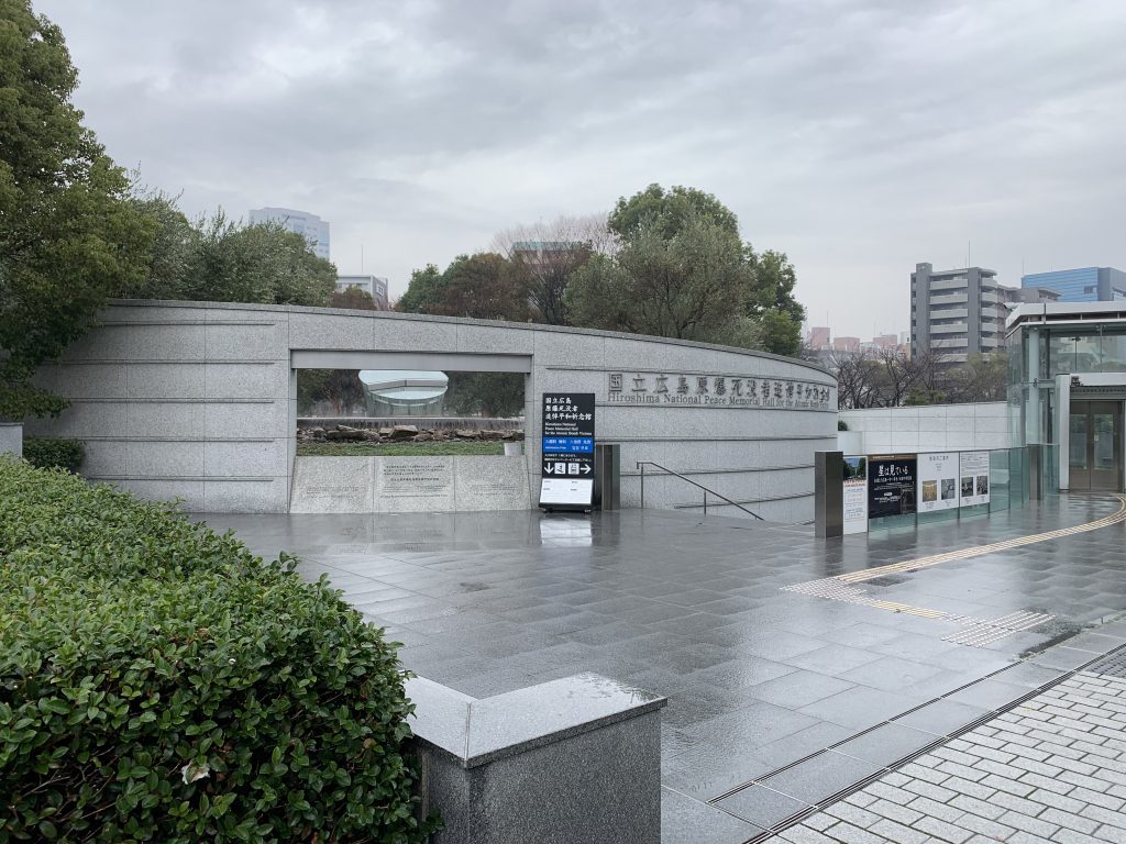 Building of the Hiroshima National Peace Memorial Hall for the Atomic Bomb Victims