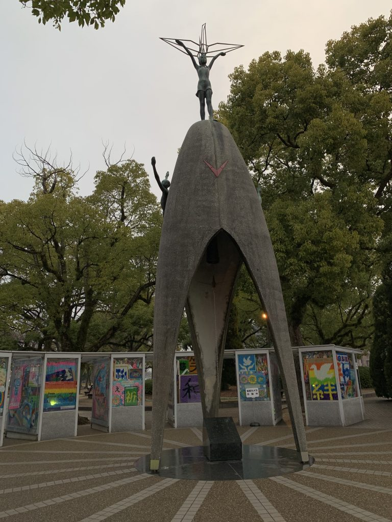 The Children's Memorial in Peace Park