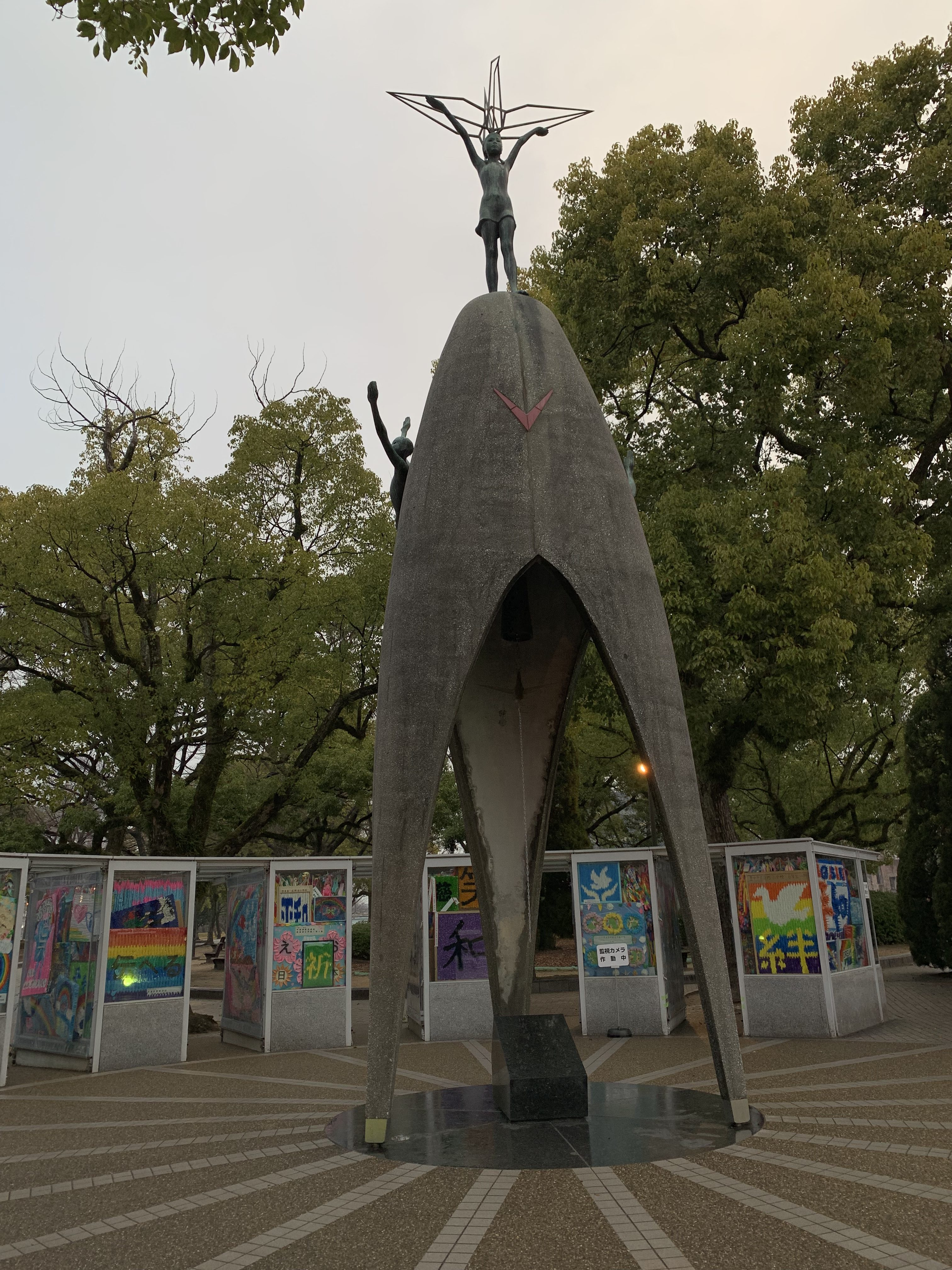 The Children's Memorial in Peace Park