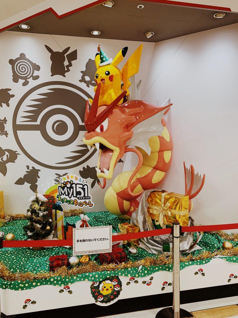 Pokémon Center Hiroshima