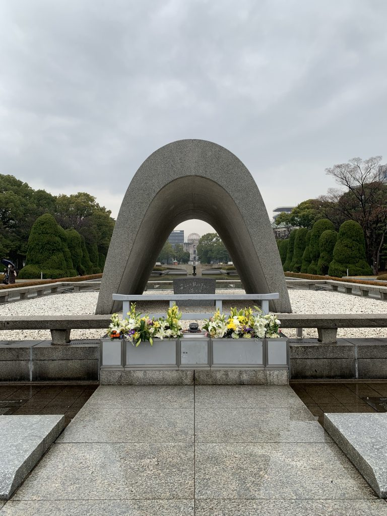 Memorial Monument for Hiroshima, City of Peace
