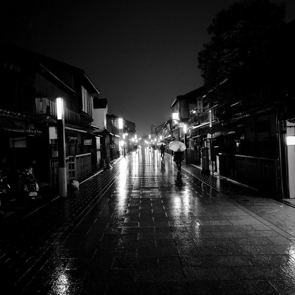 Black and white Kyoto alleyways.