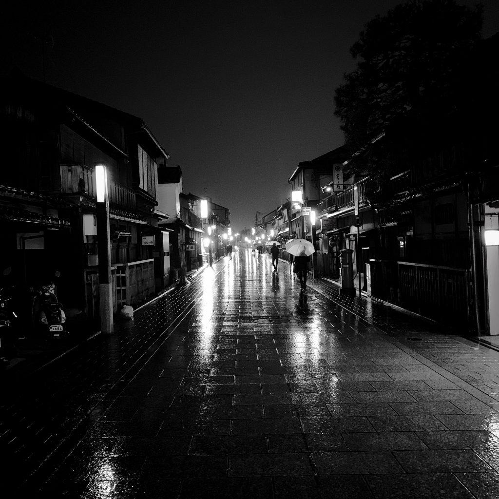Black and white Kyoto alleyways.