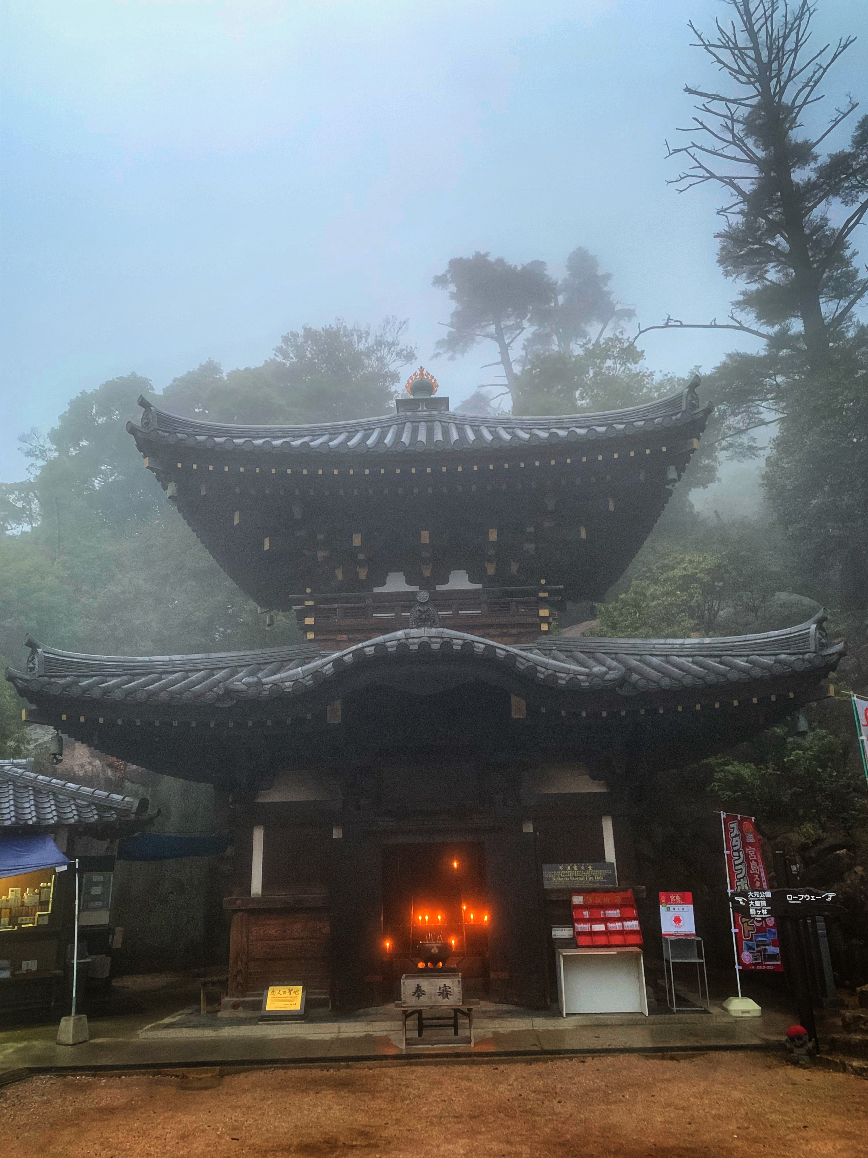 Shrine at the top of Mount Misen